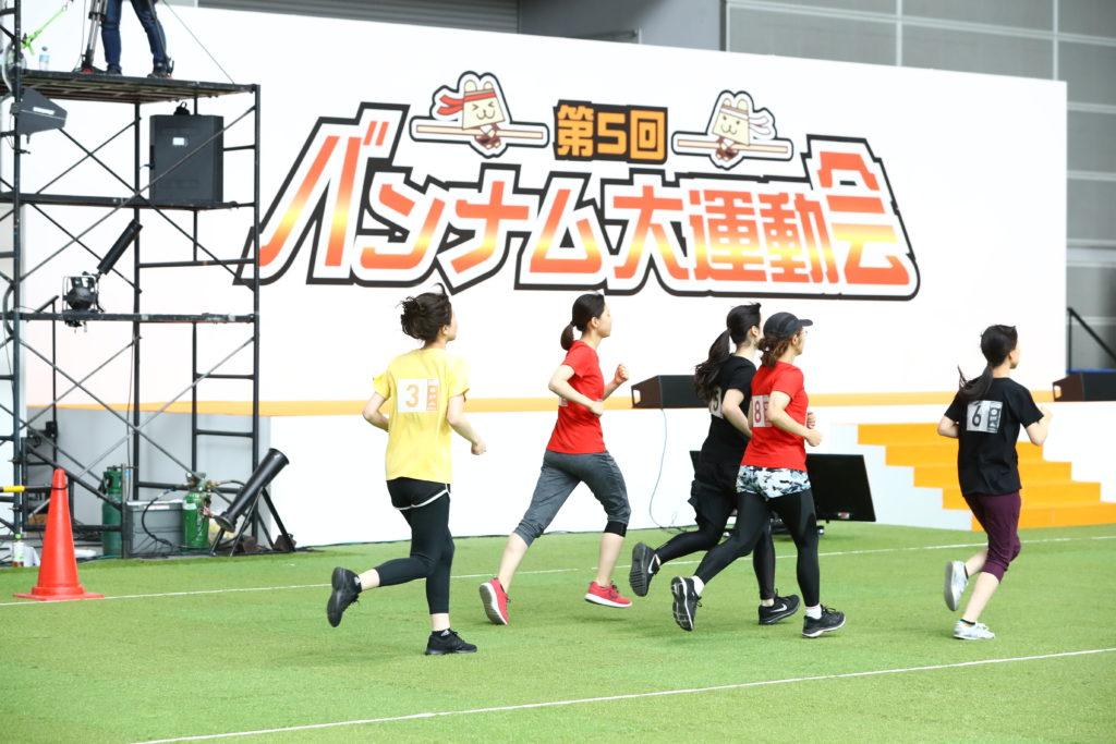 社内運動会・バンナム大運動会:マラソン大会