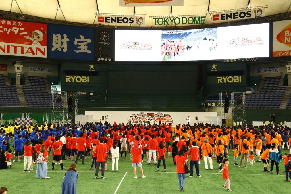 社内運動会・バンナム大運動会:東京ドームの様子