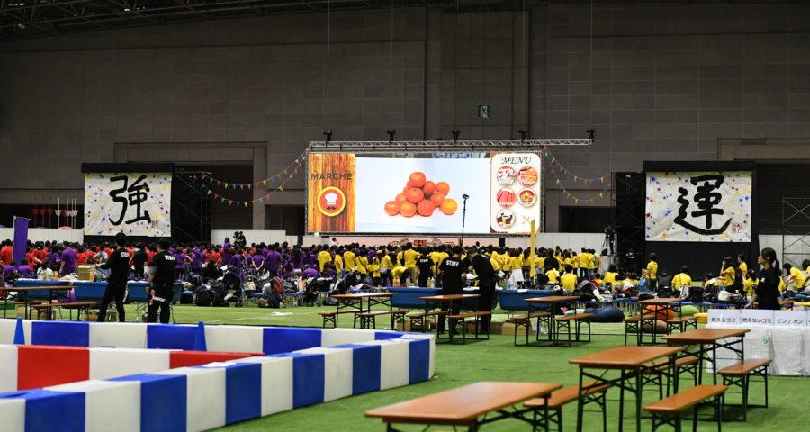 社内運動会・バンナム大運動会:東京ビッグサイトの様子