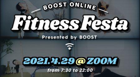 BOOST ONLINE FITNESS FESTA
